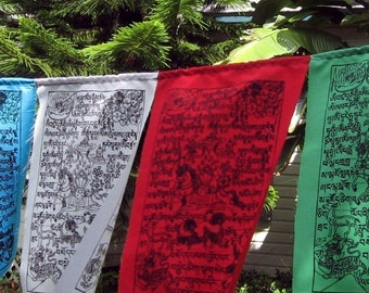 Silk screened Tibetan Prayer Flags - string of 5