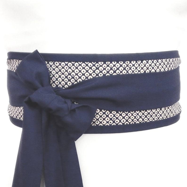 bfad9bc9e7012 Obi belt dark navy indigo blue kanoko shibori effect spots | Etsy
