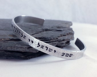 Shema Prayer Cuff Bracelet // Thin Silver Cuff // Spiritual Gift for Him or Her