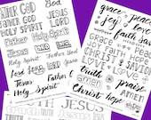 Names of God Bible Journaling Printables, Handlettering Practice Sheets, Bible Verse Printable, Christian Clipart, Digital Download