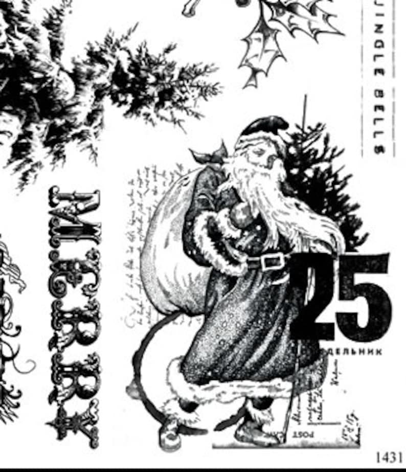 Santa Clause quotes words tateam EUC team no.1431 Price Reduced for Holidays unmounted rubber stamp plate Christmas