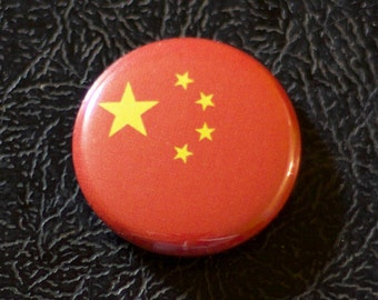 "1"" People's Republic of China flag button, country, pin, badge, pinback, Made in USA"