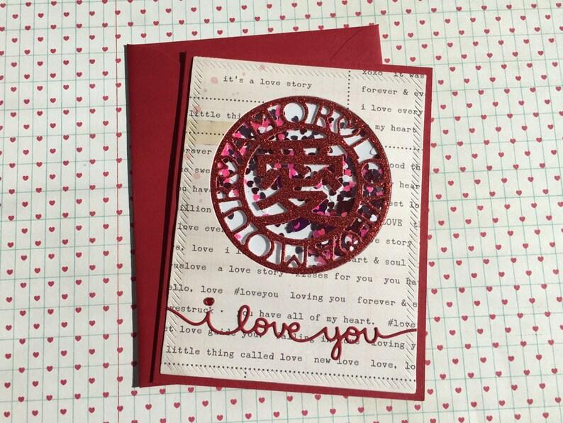 Amor Shaker Card image 0