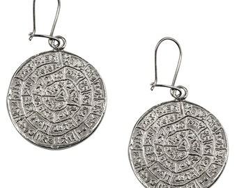 Minoan Phaistos Disk ~ Sterling Silver Hook Earrings- L