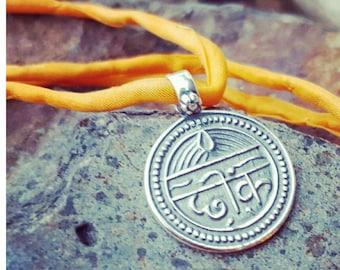 Sanskrit Good Health Coin Charm - Sterling Silver Health Necklace Charm - Optional Custom Length Silver Chain
