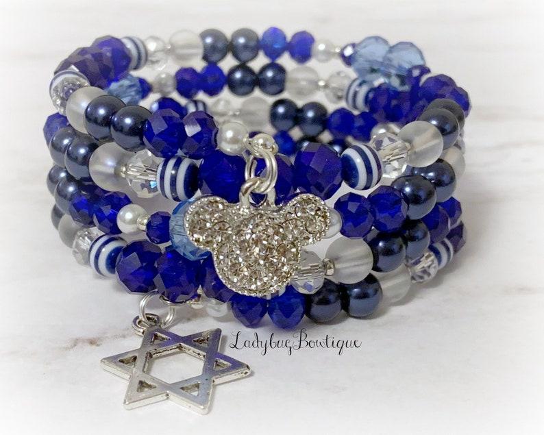 Disney Hanukkah Glass Infinity Wrap Bracelet Christmas image 0