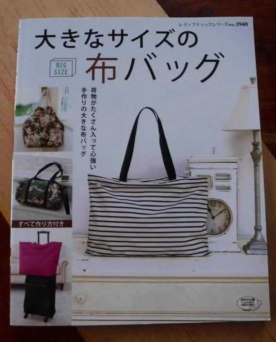 Einkaufstasche japanischen Nähen Buch Schnittmuster | Etsy