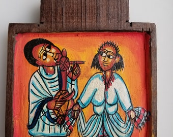 Ethiopian Artifacts Etsy