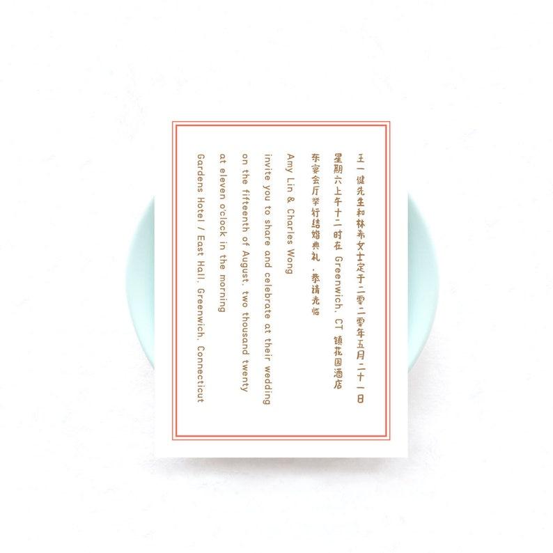 Red Frames English Chinese Bilingual Wedding Invitations  50 image 0