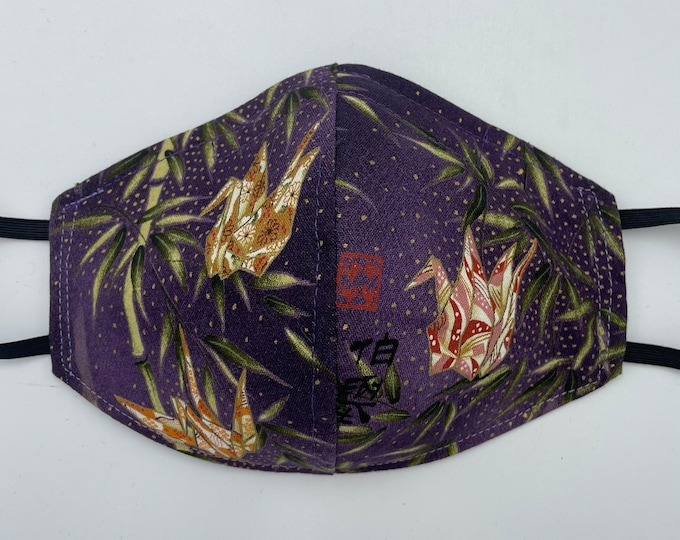 Fabric Mask Origami Cranes Reversible to Black
