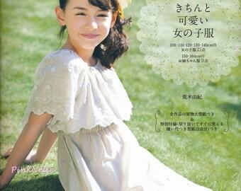 a1a7746a51fcd2 Yuki Araki - Cute Girls Wear Japanese Craft Book*