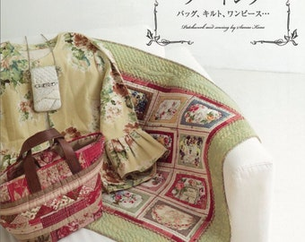 Sanae Kono - PATCHWORK and Sewing - Japanese Craft Book aaf54711b597e