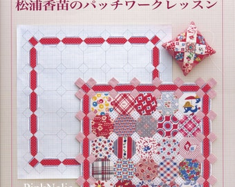 Matsuura kanae's Patchwork Lesson -  Japanese Craft Book
