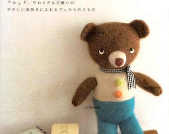 FELTED WOOL GOODS n2743 Japanese Craft Book