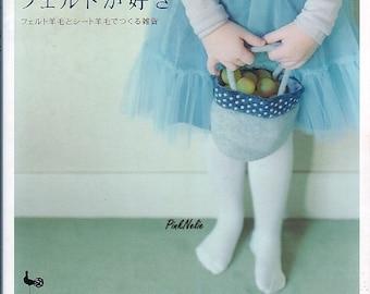 Out of Print - Wool Felt Goods - Japanese Craft Book