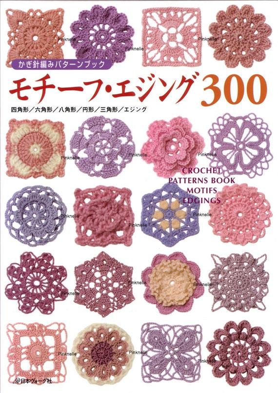 Free Shipping Crochet 300 Motifs Japanese Crochet Pattern Etsy