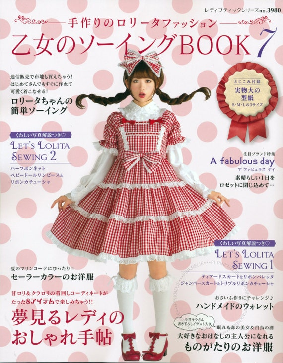 LOLITA Cosplay Vol7 n39800 Japanese Sewing Pattern Book | Etsy