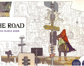 The Road - Coloring Book