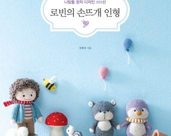 Robin's Knit Amigurumi Dolls - Korean Amigurumi Knitting Pattern Book
