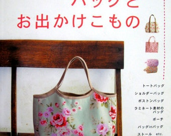 Bags and Other Goods n3079 - Japanese Craft Book