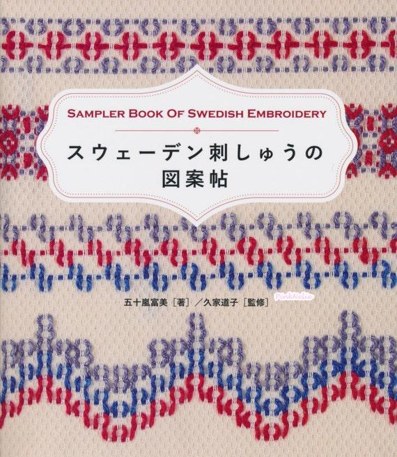 Swedish Embroidery Japanese Craft Book Etsy