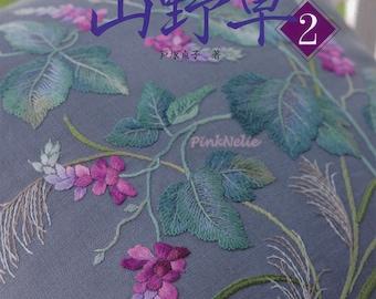 Out of Print - Totsuka Sadako - WILD FLOWERS EMBROIDERY n2 Japanese Craft Book