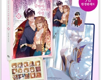 Manga - The Reason Why Raeliana Ended up at the Duke's Mansion Vol.5 or Vol.6 by Milcha - Korean Premium webtoons and exclusive comics