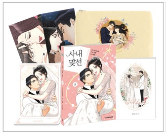 Manwha- Limited Edition - The Office Blind Date Vol.8  - Korean Premium Webtoons and Exclusive Comics