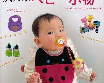 Baby Goods n3154 Japanese Craft Book
