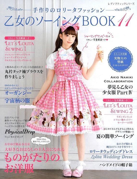 LOLITA Cosplay Vol.11 n4411 japanische Nähen Musterbuch   Etsy