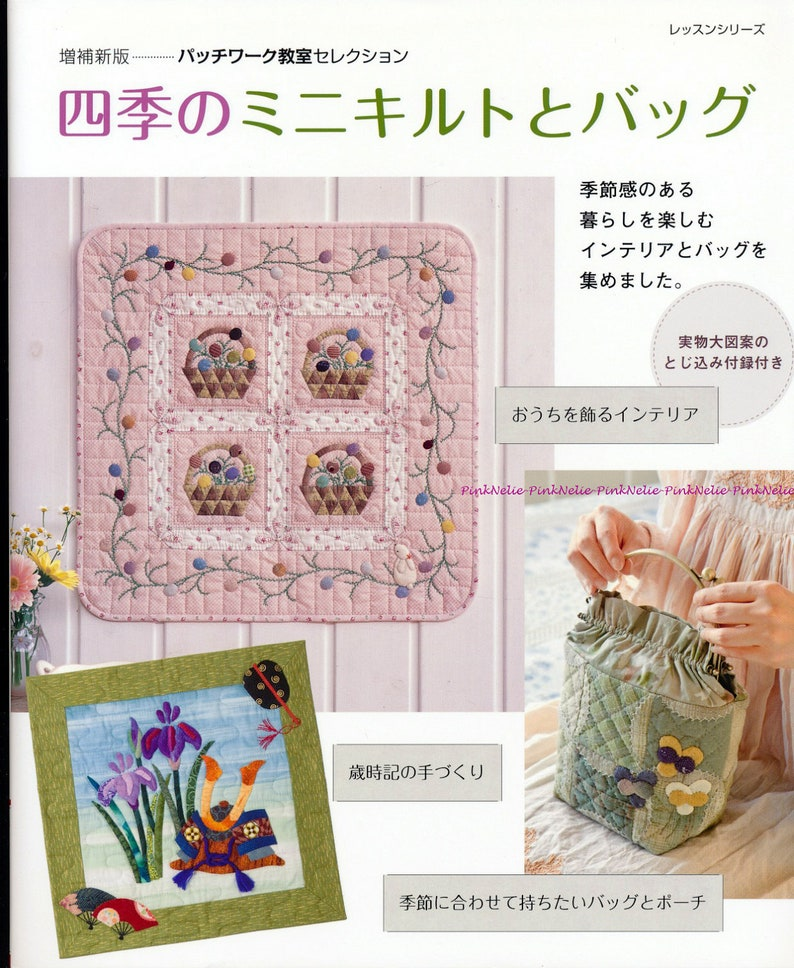Japanese Craft Book New /& Improved Edition Four Seasons Patchwork