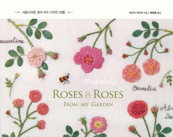 Out of Print  - Kazuko Aoki - Roses and Roses from My Garden - Craft Book