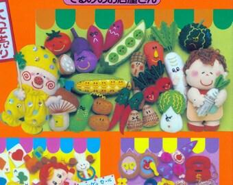 Out of Print - Otaka Terumi CUTE FELT shops - Japanese Craft Book