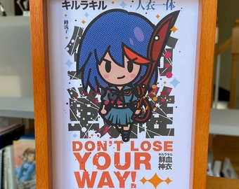 Don't Lose Your Way!