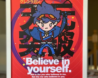 Believe in yourself!! (Large print)