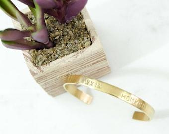 ANNIVERSARY Hand Stamped Metal Brass Cuff Bracelet