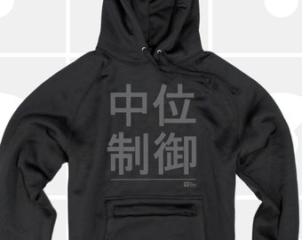 Japanese Gift Men, SALE Medium Control Japan Hoodie, Japanese Typography T-Shirt, Graphic Design, Water-Resistant Hoodie, Gift for Men
