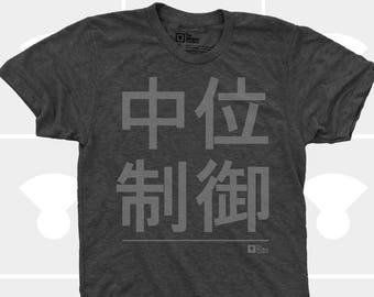 Men's T-Shirt, Medium Control Japan, Japanese, Typography T-Shirt, Graphic Design, Font, Typographic, Hipster, Travel, Black, TShirt for Men