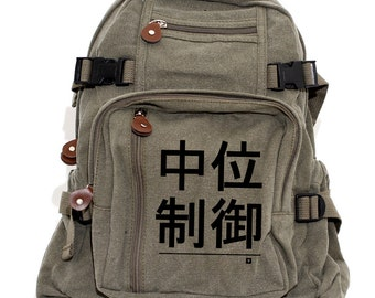 Backpack, Canvas Backpack, Small Backpack, School Backpack, Backpack Men, Backpack Women, College Backpack, Japanese, Back to School