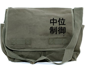 Messenger Bag | JAPAN | Gift for Men | Camera Bag | Crossbody | Travel | Hipster | Japanese | Womens Messenger | Gift for Boyfriend
