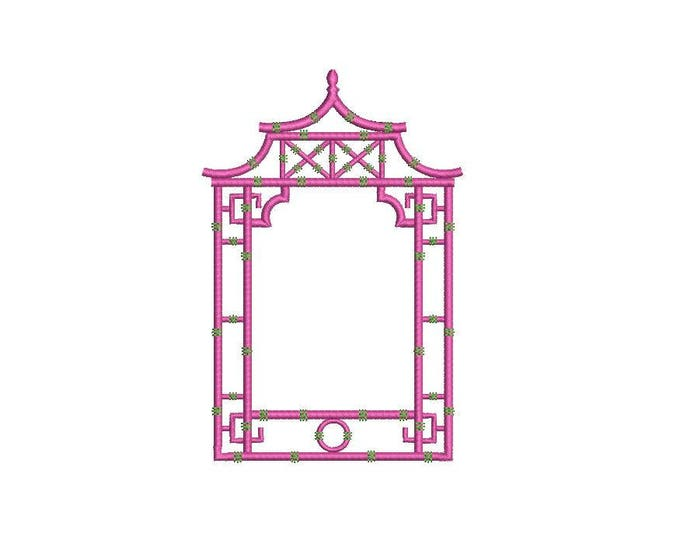 Chinoiserie Chic Monogram Pagoda Frame #2 Machine Embroidery File design 5x7 hoop