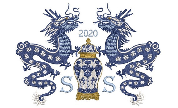 Chinoiserie Dragons and Ginger Jar Design Monogram Frame - Machine Embroidery File design -  8x8 inch hoop - Chinoiserie Embroidery