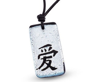 Chinese Love Symbol Characters Minimalist Necklace Surfer Necklace Handmade by ZulaSurfing