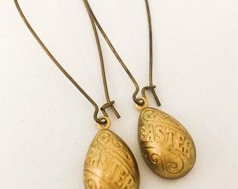 Brass Easter Egg Dangle Earrings - 3D Charm Earrings for Easter