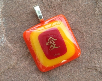 Chinese Character Word for Love Fused Glass Pendant