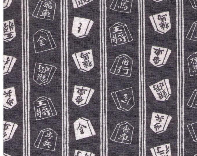 HALF YARD Cosmo Textile - Shogi Tiles on GREY - AP81405 4B - Game, Chess, General - Japanese Import