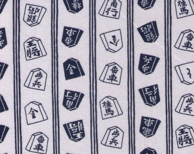 HALF YARD Cosmo Textile - Shogi Tiles on WHITE - AP81405 4A - Game, Chess, General - Japanese Import