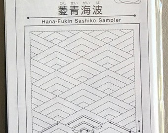 "OLYMPUS Sashiko sampler Traditional Design Hishi-seikaiha on NAVY SC-H2037 - 12"" Pillow Dish towel - Hand Quilting Stitching- Japanese"