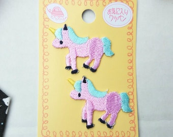 Kiyohara Iron-On Patch -2 Mini Unicorns - Each Approx 1 Inch Tall - MOW-640 - Japanese Imported