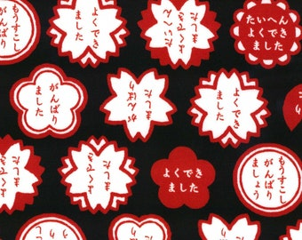 HALF YARD Kokka - Yoku Dekimashita - Red Stamps on Black - 69000-2D - Good Job, You did it well, Panda, Frog - Japanese Import